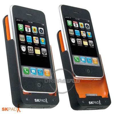 coque batterie iPhone